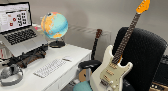 set up for playing online guitar lessons